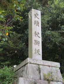 Dscn3253
